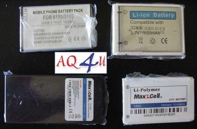 Nokia Accu's